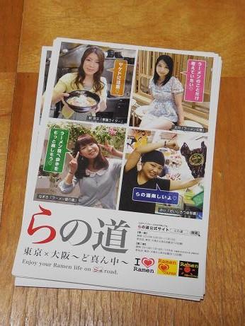 DSCN9998nakamura.jpg