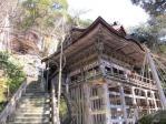 岩窟の中の本殿