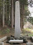 本田正純 終焉の地 碑