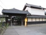丸山宿のころの風情ある家
