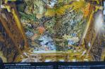 開山堂内部 天井彫刻