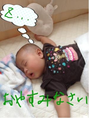 iphone_20111102214738.jpg