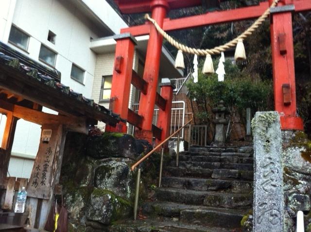 湯の山神社 5