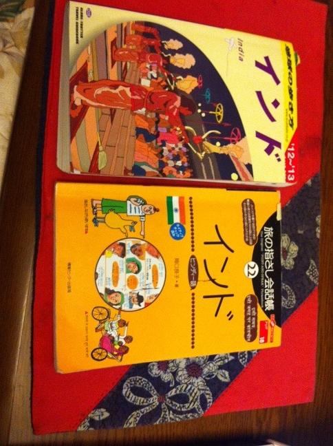 インドの本2冊