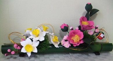 12-3oshougatu2shu.jpg
