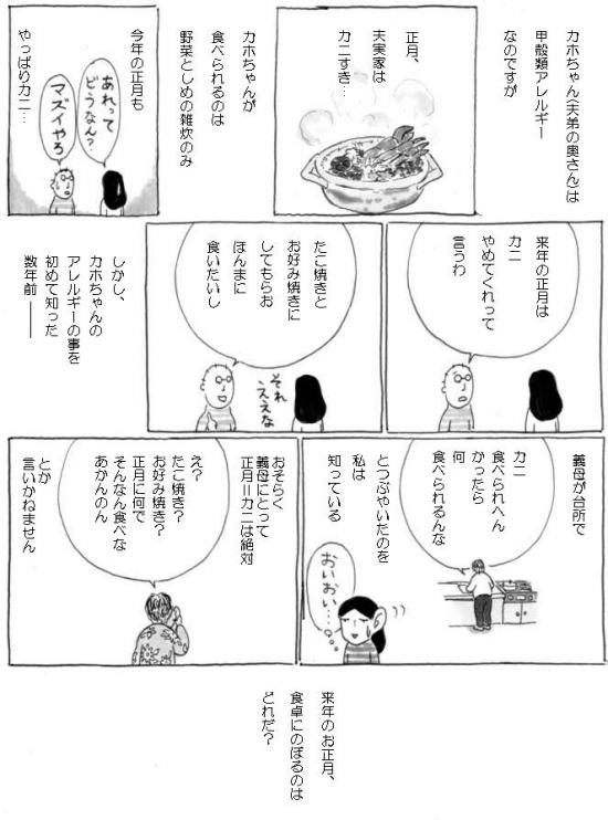 0110_c.jpg