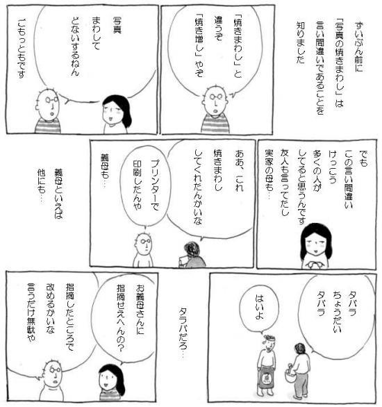 0119_c.jpg