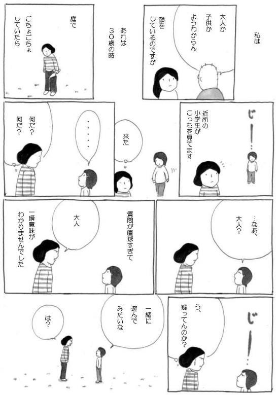 0124_c.jpg