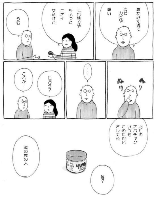 0131_c.jpg