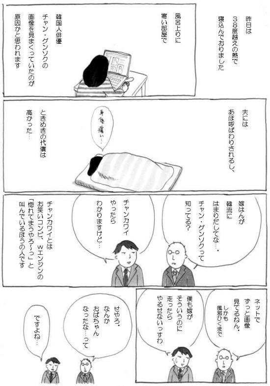 0207_c.jpg