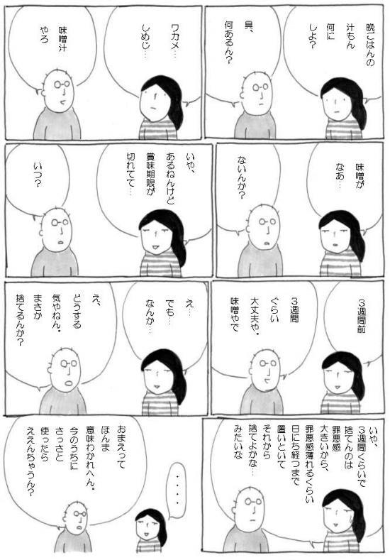 0209_c.jpg