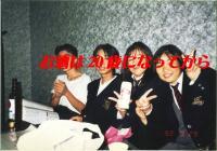 1992-karaoke.jpg