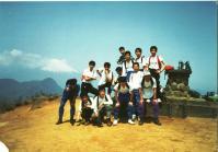 1992Mt kintoki