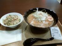 hanyu_PAramen.jpg