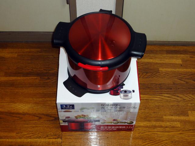 保温調理鍋1