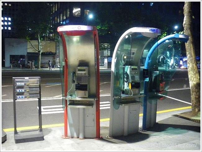 ソウル 電話ボックス
