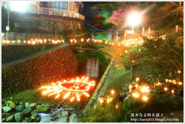 清水の滝 (2)