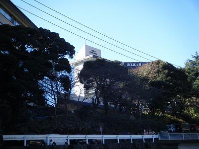 2011_0116hakone0035.jpg