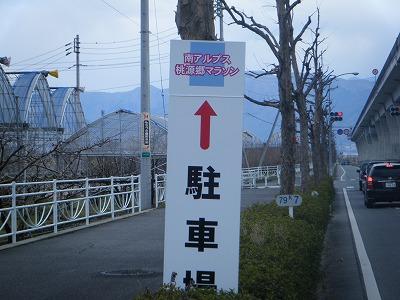20120408027.jpg