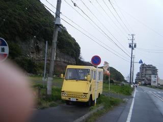 20120422049.jpg