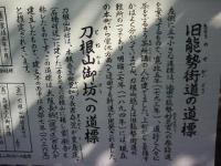J0010971_201312262254037df.jpg