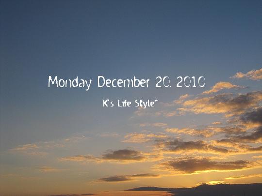 12月20日はれ.jpg