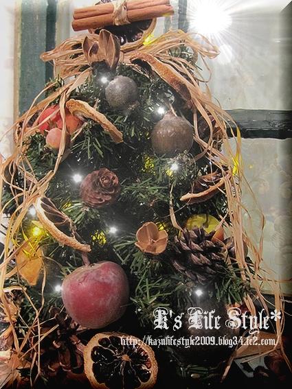 今年の小さなフルーツツリー.jpg