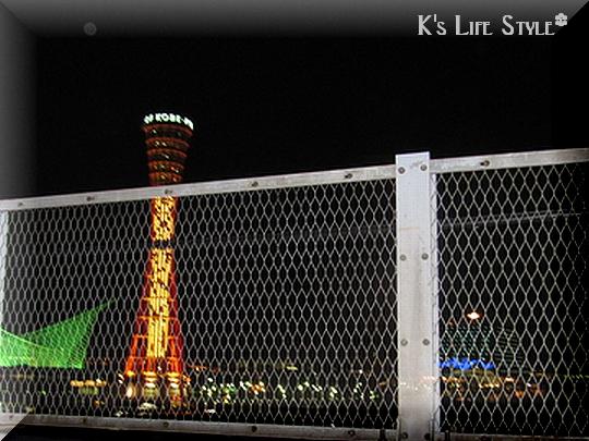 ポートタワーがLEDになってたなんて~.jpg