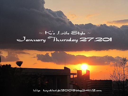 1月27日晴れ.jpg