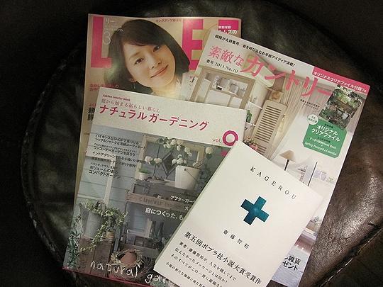 今月の本.jpg