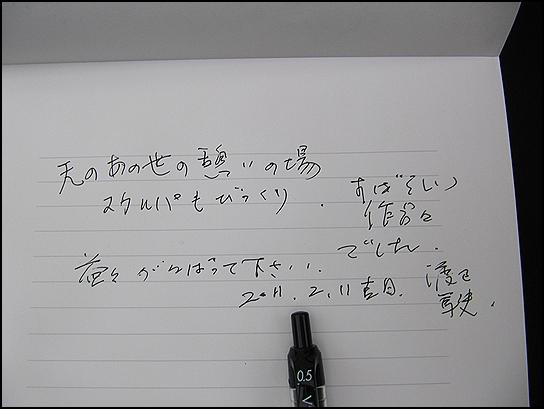 作品3.jpg