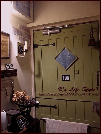 ドアの色・・・.jpg