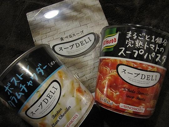 スープデリ.jpg