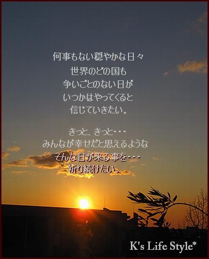 世界の幸せ.jpg