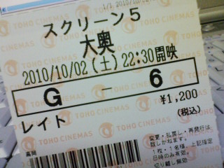 20101003010755.jpg