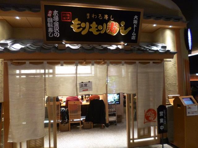 週末はいつも満席 大阪でも大人気店です