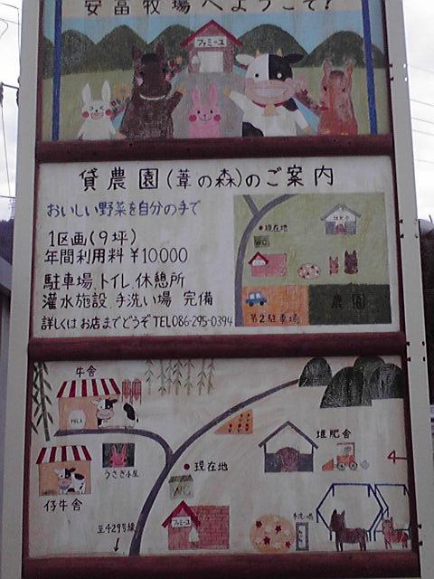 yasutomikanban (2)