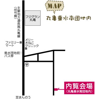 ehkagawanishi01_convert_20110118102050.jpg