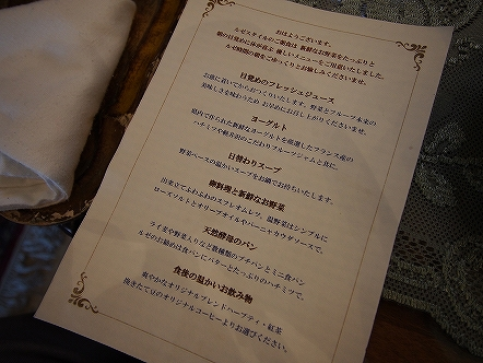 軽井沢別荘地帯2013冬029