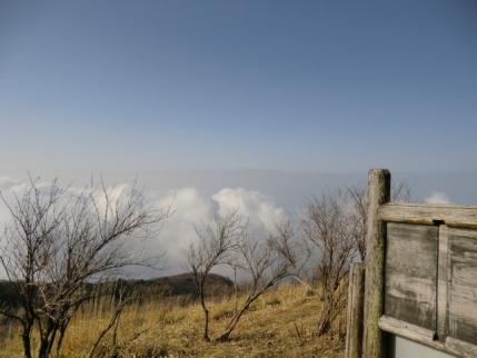 雲が湧き上がってくる