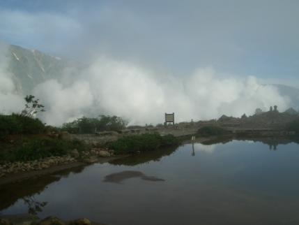 八方池、雲が出てきてしまった