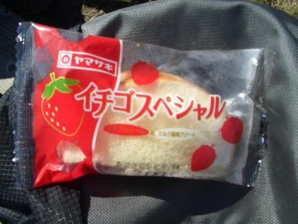 """今日のパンは イチゴスペシャル""""ミニ"""""""