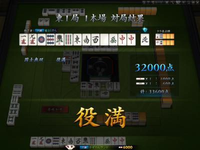 JRMSS-20120824_020359.jpg