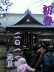 sumiyoshi1.jpg