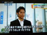 神戸ライフ:やじうま・インタビュー