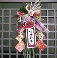 神戸ライフ:元旦2012