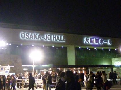神戸ライフ:大阪城ホール終演後
