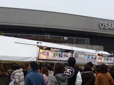神戸ライフ:大阪城ホール開演前
