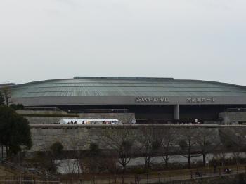 神戸ライフ:大阪城ホール