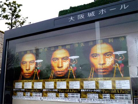 神戸ライフ:ポスター